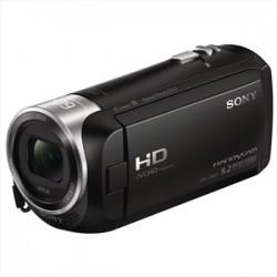 Videocamera Sony HDRCX405BCEN